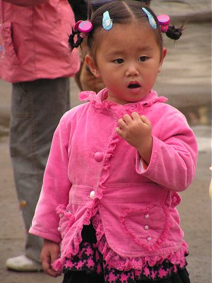 Child in Ping An
