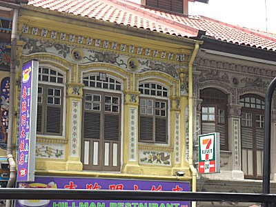 Shop house in Little India, Singapore